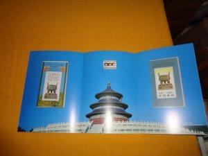 PR CHINA, SCOTT# 2681, IMPERF SOUV SHEET IN 9TH ASIAN PHILATELIC EXPO FOLDER MNH