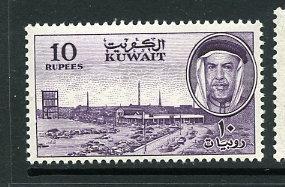 Kuwait 152 Oil Plant at Burgan & Sheik Issue MLH