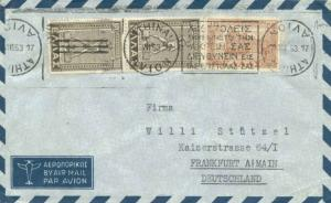 Greece 1500D and 1000D (2) Return of the Dodecanese 1953 Athinai, Avion Airma...