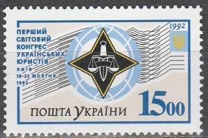 Ukraine #141 MNH   (S6495)