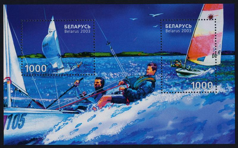 Belarus 474 MNH Yachting, Sports