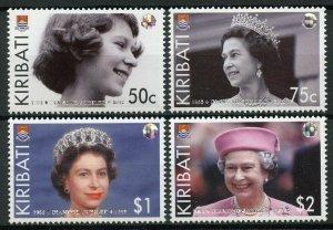 Kiribati 2012 MNH Diamond Jubilee Queen Elizabeth II 4v Set Royalty Stamps