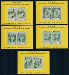 [33955] Korea 1971 Ancient Fine art Souvenir Sheets MNH BL.339-43