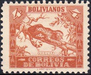 Bolivia  #266   MH  HR