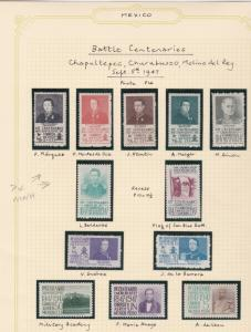 mexico  1947 battle centenaries  mounted mint stamps  ref r12736
