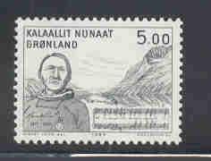 Greenland Sc 159 1984 Lundstamp