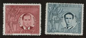 ROMANIA Scott B146-7 MH* 1941 semi-postal stamp set CV$6.25