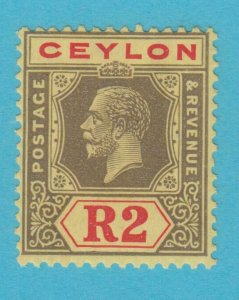 CEYLON 242  MINT   HINGED OG *   NO FAULTS VERY  FINE !