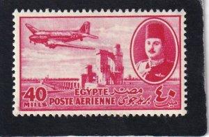 Egypt,   #    C47    unused