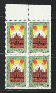 Persian stamp, Scott#2224, mint never hinged, Block of four, #B-7