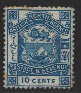 North Borneo Sc#43 MNG - pencil on reverse