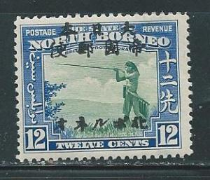 North Borneo N23 12c Murut with Blowgun single MNH