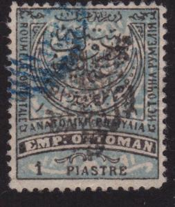 BULGARIA EASTERN ROUMELIA An old forgery of a classic stamp................69131