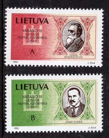 Lithuania   #440-441  1993  MNH  Independence