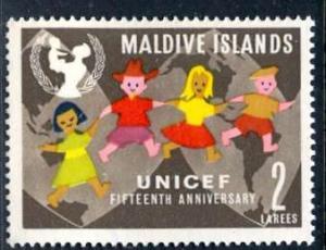 Maldive; 1962: Sc. # 95: */MH Single Stamp