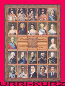 TRANSNISTRIA 2013 Famous People Russia King Queen Emperor Empress Prince Duke ms