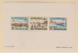 Laos Scott #B8a Stamp - Mint NH Sheet