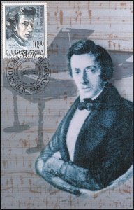 Yugoslavia. 1999. Frederic Chopin [1810-1849] (Mint) Maximum Card