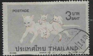 THAILAND Scott 575 Used Siamese cat stamp clipped margins