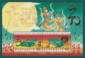 Christmas Island 1999 Year of Rabbit MS, MNH  417b,SG468