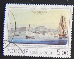 Geography and Places, St. Petersburg, 2001, №1061-T