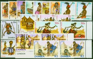 Zambia 1981 Native Crafts Set of 15 SG337-351 in V.F MNH Pairs
