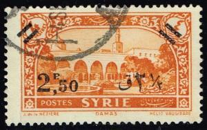 Syria #262 Square at Damascus; Used (0.40)