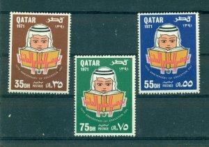 Qatar - Sc# 256-8. 1971 Literacy. MNH $12.00.