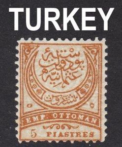 Turkey Scott 71 F+ mint OG LH.