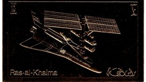 Ras Al Khaima 1972 Space Shuttle Gold (X5522)