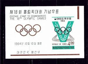South Korea 453a MNH 1964 Olympics S/S