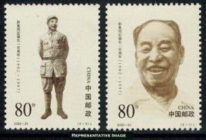 China Peoples Republic Scott 3237-3238 Mint never hinged.