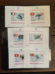 Yemen Kingdom scarce matched set 1968 Olympics MS, MNH. Mi BL 95-105, CV €130