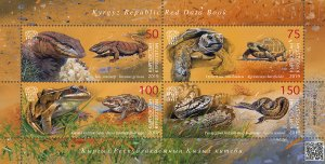 Stamps 2019. Kyrgyzstan. - Kyrgyz Republic Red Data Book (II). Reptiles and Amph
