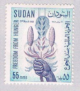 Sudan 161 MLH Corn and Millet 1963 (BP3018)