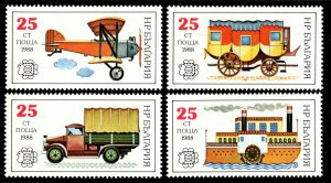 Bulgaria Scott 3387B-3387E Mint never hinged.
