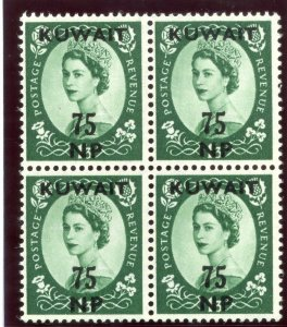 Kuwait 1957 QEII 75np on 1s 3d green block superb MNH. SG 130. Sc 139.