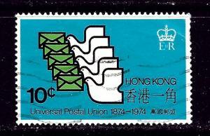Hong Kong 299 Used 1974 issue