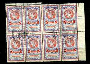LITHUANIA CONSULAR ISSUE  25 LITAI  block of 8