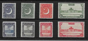 PAKISTAN SG44/51 1949-53 CRESCENT MOON POINTING TO LEFT MTD MINT