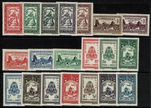 Cambodia SC# 18-37, Mint Hinged, Hinge Rems, some signed, see notes - Lot 012917