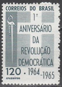 Brazil #996 MNH   (S2465L)