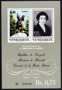 Venezuela Bolivar in Spain paintings MS SG#MS2097 SC#953a