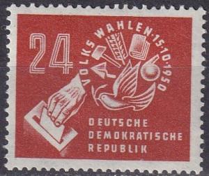 DDR #70  F-VF Unused CV $12.00 (A19964)