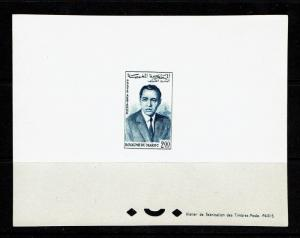 Morocco 1962 - Deluxe Proof - SC# C7 - Lot 072317