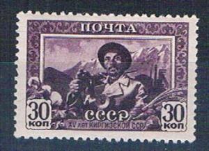 Russia 837 MLH Kirghiz Miner 1941 (R0738)