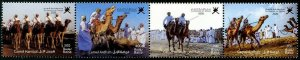 HERRICKSTAMP NEW ISSUES OMAN Camels Strip of 4 Diff. (Folded)