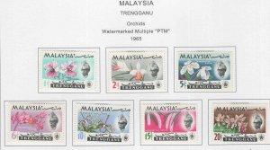 Malaysia Trengganu Scott 86-92  MH* Flower set