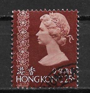 1973 Hong Kong 278  25¢ Queen Elizabeth used.