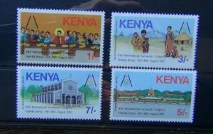 Kenya 1985 43rd International Eucharistic Congress Nairobi set MNH